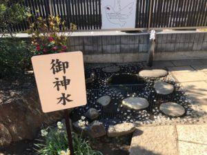 鳩ケ谷氷川神社 御神水